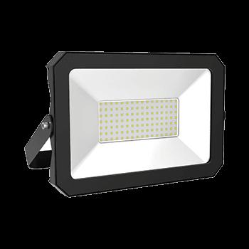 flood light ip65 2020
